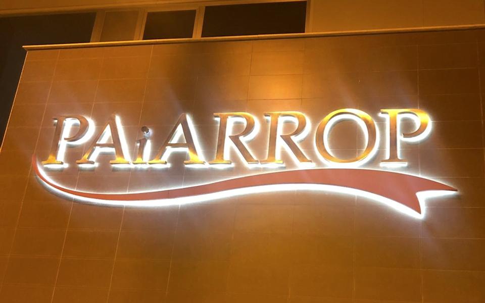 PaiArrop